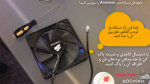 How can service Antminer's Fan