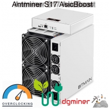 Antminer S17 AsicBoost Firmware