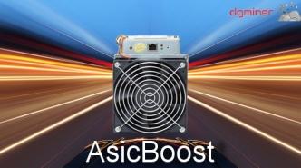 ایسیک بوست AsicBoost چیست؟