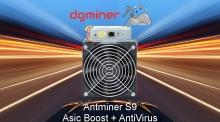 فریمور ایسیک بوست انتمانیر S9 ویرایش  980520
